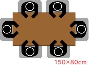 150x80