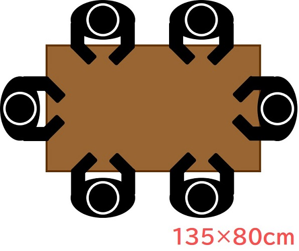 135×80cm