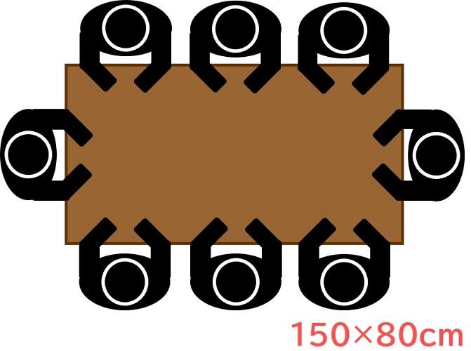 150×80cm